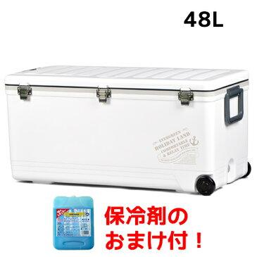 ホリデーランドクーラー NEWモデル 伸和 大型 48HW ホワイト 保冷剤セット (クーラーボックス 釣り具 キャスター付き)