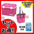 クーラーボックス保冷バッグ保冷剤付セットトートバッグクーラーバッグピンクおしゃれ行楽ショッピングキャンプバーベキュー