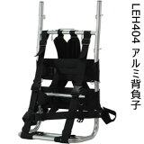 背負子 アルミ背負子 M LEH404 バックパック (釣り具)