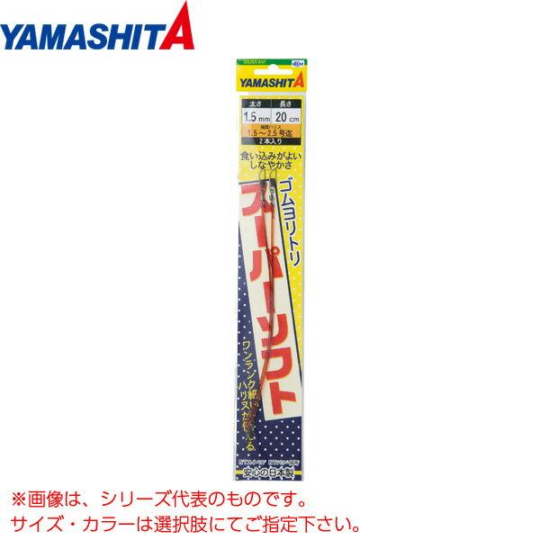 仕掛け, クッションゴム  SS 1.5mm20cm ()