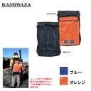 カミワザ フィッシュキャリーバッグ リュックタイプ2 (タックルバッグ)