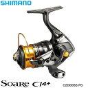 シマノ 17 ソアレCI4+ C2000SSPG (スピニングリール)