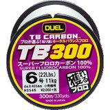 デュエル TB カーボン TB300 300m (フロロカーボンライン) 2.5号