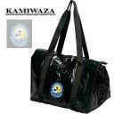 カミワザ 遠征用大型防水バッグ (フィッシングバッグ)