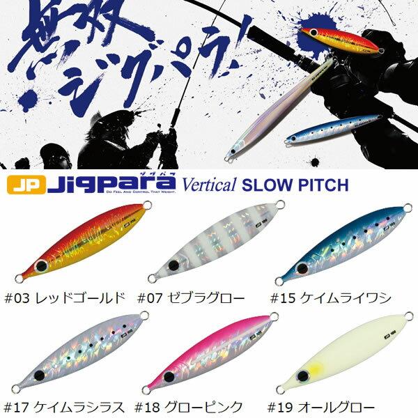 ルアー・フライ, ハードルアー  JPVSP-300 ( )