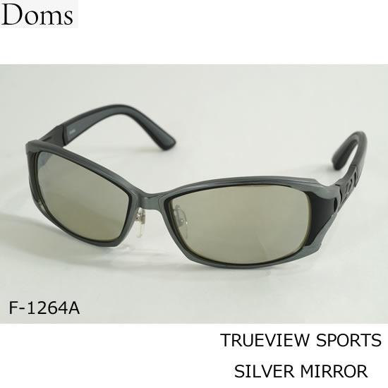ZEAL (ジール) ドムス F-1264A トゥルービュースポーツ/シルバーミラー (サングラス 偏光グラス)
