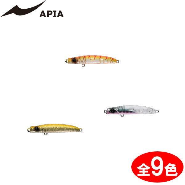 アピアパンチライン45(シーバスルアー)