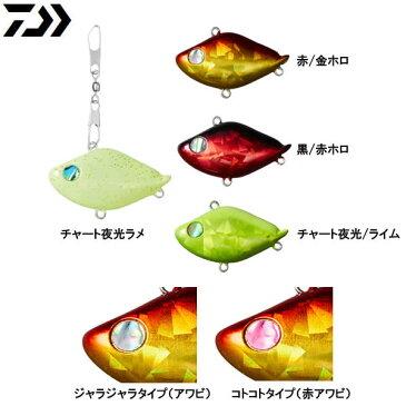 ダイワ 快適カワハギバイブ集寄ジャラジャラ 1.3号 (カワハギ 集魚)