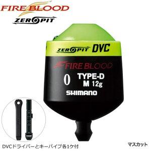 シマノ ファイアブラッドゼロピットDVCD M MC FL-11BP (フカセウキ)