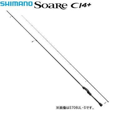 シマノ 17ソアレCI4+ S900MS (ライトソルトロッド)(大型商品A)