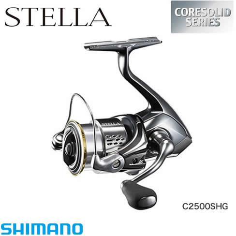 シマノ18ステラC2500SHG(スピニングリール)
