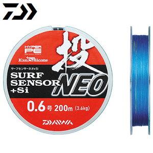 ダイワ UVFサーフセンサーネオ+Si 200m 0.6号〜3号 (PEライン 投げ用)