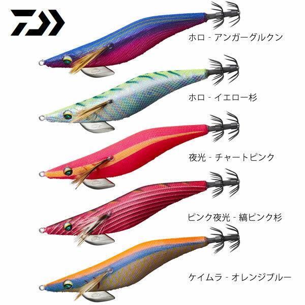 ルアー・フライ, ハードルアー  2 SS 3.5 ( )