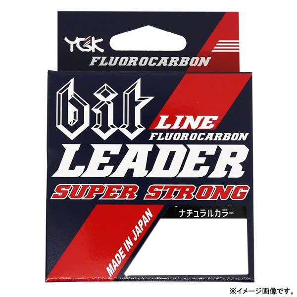 よつあみビットラインリーダースーパーストロング20mナチュラル10号(フロロカーボンショックリーダー)