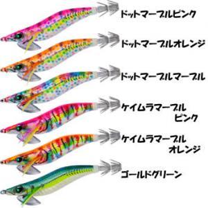 ヨーヅリ アオリーQエース ラトル 2.5号 (エギ エギング)