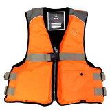 お買得品 ライフジャケット FV-6127 笛付き オレンジ (フローティングベスト 大人用) (釣り具)
