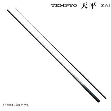 シマノ 天平 ZA 硬調 71 (渓流竿)