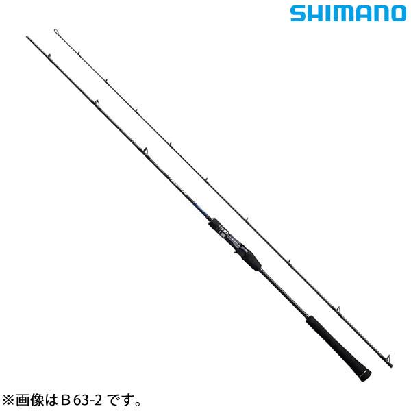 シマノ19グラップラータイプLJB63-1(オフショアゲームジギングロッド)(大型商品A)