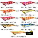 ヨーヅリ プレミアムアオリーQ RS 3.5号