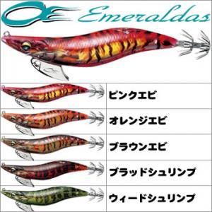 ダイワ (DAIWA) エメラルダス ヌード 3.5号 その1 (エギング用 エギ)