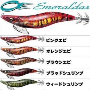 ダイワ (DAIWA) エメラルダス ヌード 3.0号