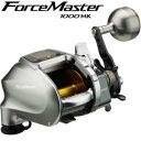 フォースマスター 1000MK 電動リール
