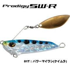 シマノ 熱砂 プロディジー SW-R 16g OO-016J ★
