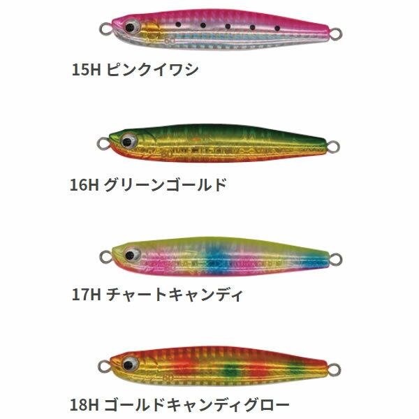 ヤマリアムーチョ・ルチア60g追加カラー(メタルジグジギング)