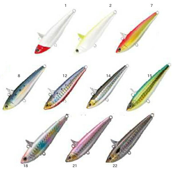 タックルハウスローリングベイト77ウエイト+RB77中央漁具オリジナルカラー(ソルトルアー)