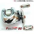 メガテック リブレ ベイトキャスティングクランクハンドル フェザー 90 (シマノ 左巻き) FLSF90-FI