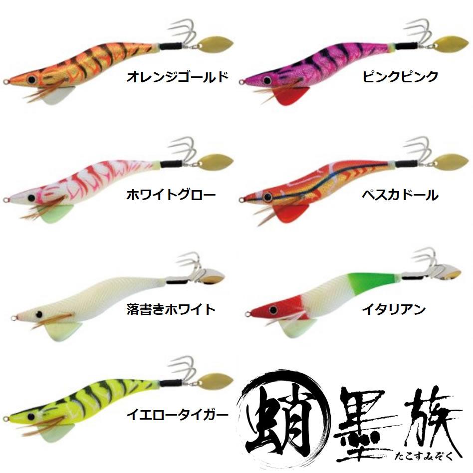 ハリミツ 蛸墨族 3.5号