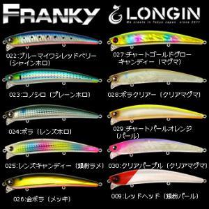 【最大1200円OFFクーポン対象店舗】 ロンジン フランキー