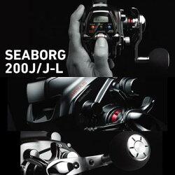ダイワシーボーグ200J-L(左ハンドル)電動リール