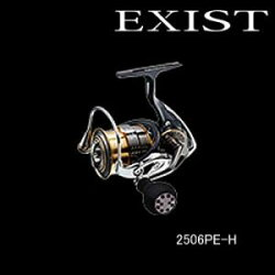 [ダイワ]ダイワ15イグジスト2506PE-H(スピニングリール)