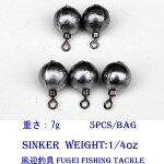 オモリシンカーSINKER重さ1/4oz約7gR12lqsinker14oz