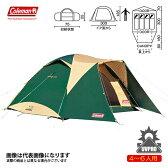 ★送料無料★【コールマン】タフワイドドーム4 300(2000017860)