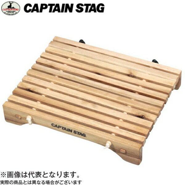 キャプテンスタッグ コンパクトロールテーブル