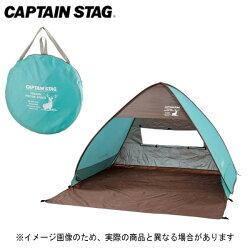 【キャプテンスタッグ】CSシャルマンポップアップテント(ミントグリーン)(UA-29)