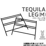 【ドッペルギャンガー】テキーラレッグM(TL4-537)