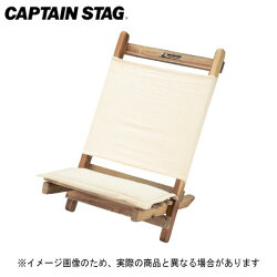 【キャプテンスタッグ】CSクラシックスロースタイルチェア(ホワイト)(UP-1016)