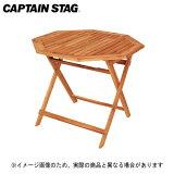 【キャプテンスタッグ】CSクラシックスFD8角コンロテーブル<90>(UP-1018)