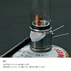 [超お買い得セット!!]リトルランプノクターン+ギガパワーガス250イソ