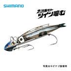 【シマノ】太刀魚ゲッターツイン噛む4号[OO-004L]※8月発売予定予約受付中