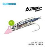 【シマノ】太刀魚ゲッター時短テンヤ4号[OO-104J]※8月発売予定予約受付中