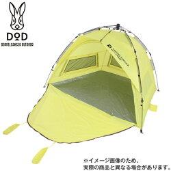 【ドッペルギャンガー】ワンタッチレジャーシェード