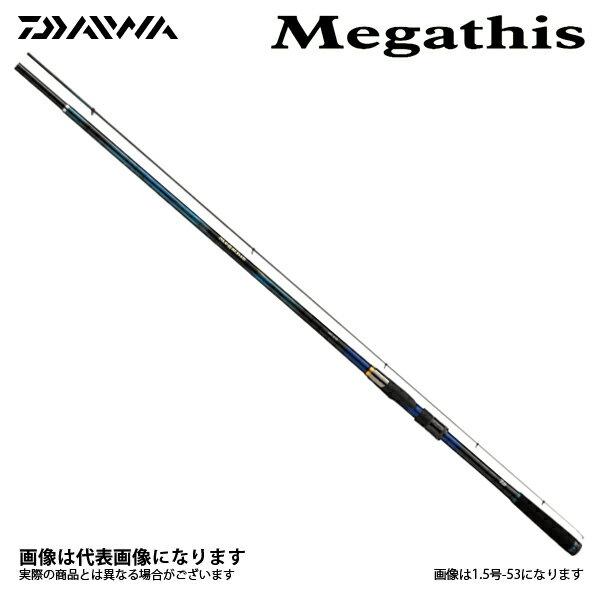 【ダイワ】17メガディスAGS 2-53・E ※10月発売予定 ご予約受付中:フィッシングマックス