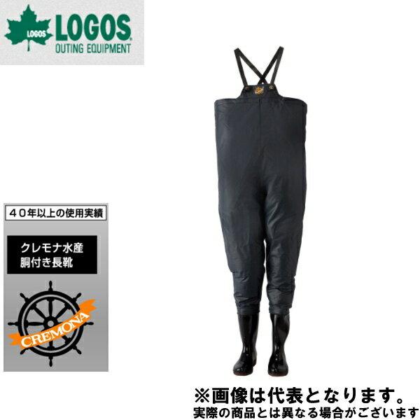 【ロゴス】クレモナ水産胴付き長靴25.5cm鉄紺(10068255)