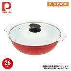 【パール金属】ムードセラミック加工IH対応ガラス蓋付卓上鍋26cm(HB-3265)