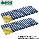 【ロゴス】ROSY丸洗いクッションボーダーシュラフ・6(2個セット)(72600970)