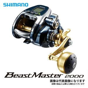 ビーストマスター 2000